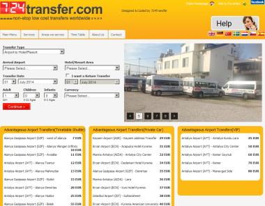 КДПВ Как мы заказывали трансфер из Анталии в Аланью и обратно
