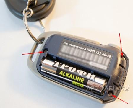 Ремонт кнопки на брелке автосигнализации Starline