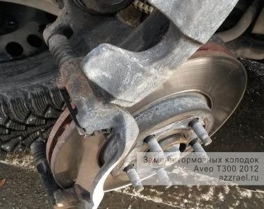 КДПВ Замена тормозных колодок на Aveo T300