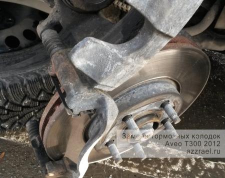 Замена передних тормозных колодок на Chevrolet Aveo T300 2012