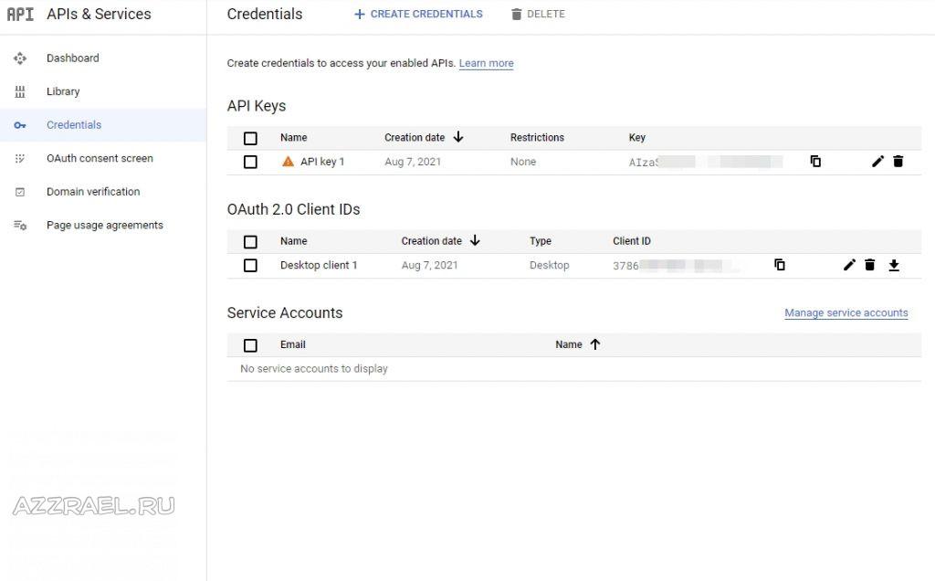 Окно Credential Google Cloud Platform
