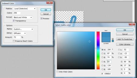 Убираем белую каемку у полупрозрачного GIF