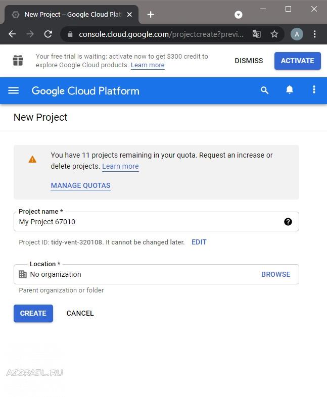 Создание Проекта в Google Cloud Platform