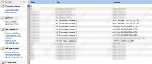 Настройка MX записей для почты для домена в ISP Maganer Lite