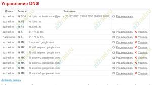 Настройка MX записей для почты для домена в хостинге Jino