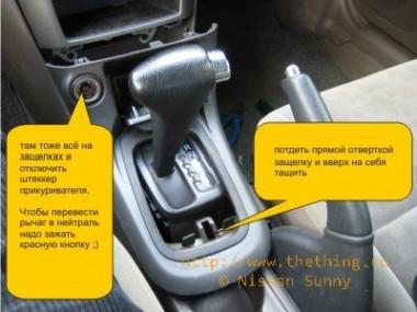 КДПВ Установка магнитолы на Nissan Sunny FB15