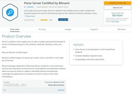 parse-server-aws