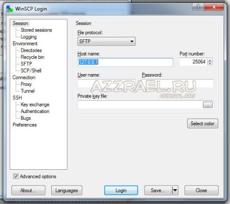 Настройка WinSCP для работы с SSH туннелем