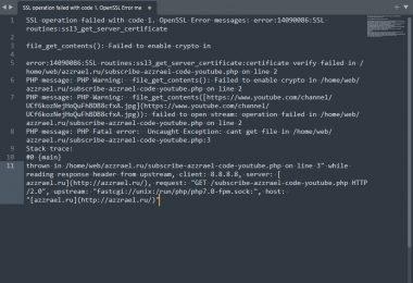 КДПВ PHP ошибка OpenSSL error:14090086 и Failed to enable crypto in