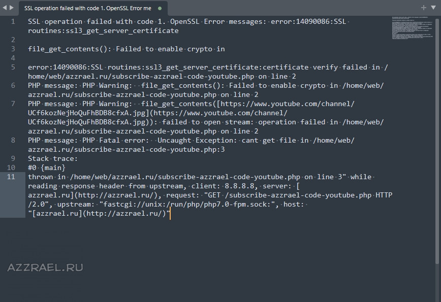 OpenSSL Error messages: error:14090086:SSL routines:ssl3_get_server_certificate  file_get_contents(): Failed to enable crypto in